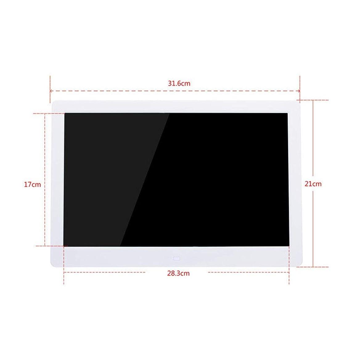 匹敵しますアラビア語泥沼デジタルフォトフレーム 13インチデジタルフォトフレーム1280 * 800ピクセル高解像度LEDスクリーン1080 P HDビデオ再生オートオン/オフタイマーリモコン付属家庭用とオフィス用の両方に最適 ビデオと写真のスライドショーを再生する (Color : White, Size : 13inch)