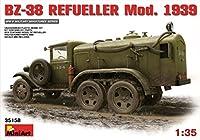 ■ ミニアート 【希少】 1/35 BZ-38 燃料給油車1939年型
