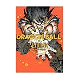 Dragon Ball Super Illustrations (Dragonball) * Artbook (Japan-Import)