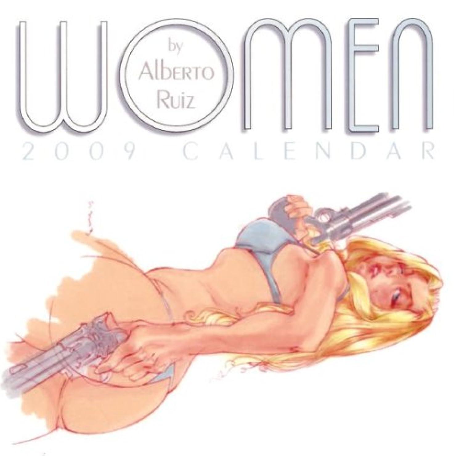 お風呂を持っている暗記する大邸宅Women 2009 Calendar