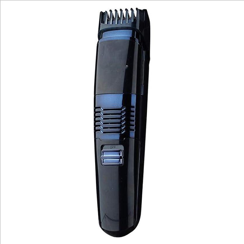 拒絶するラジウムさらに男性用バリカン-トリマーひげ剃り電気バリカン大人の子供用かみそり、髪の自己吸収ナノボックス理髪ツール