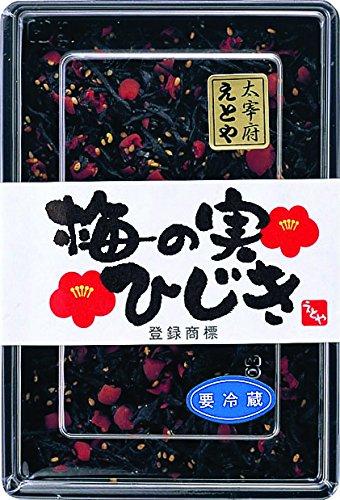 梅の実ひじき150g×5個セット