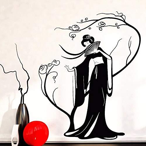 Japanese woman wall decal geisha beautiful tree vinyl living room sticker artist home decoration bedroom 63X49cm