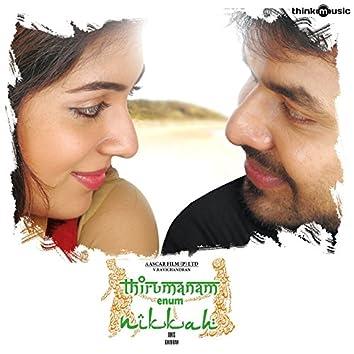 Thirumanam Enum Nikkah (Original Motion Picture Soundtrack)