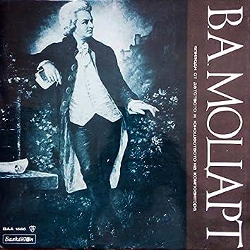 Епизоди от детството и юношеството на Волфганг Амадеус Моцарт