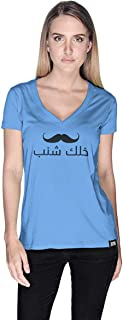 Creo T-Shirt For Women - L