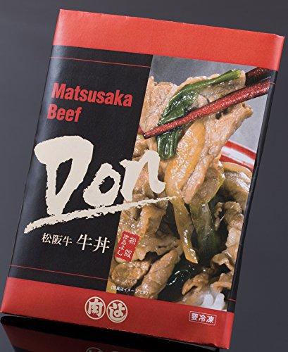 松阪牛 牛丼の具 180g 冷凍 【松阪まるよし】 レンジ 簡単調理 お手軽 温めるだけ 惣菜 おかず 牛肉