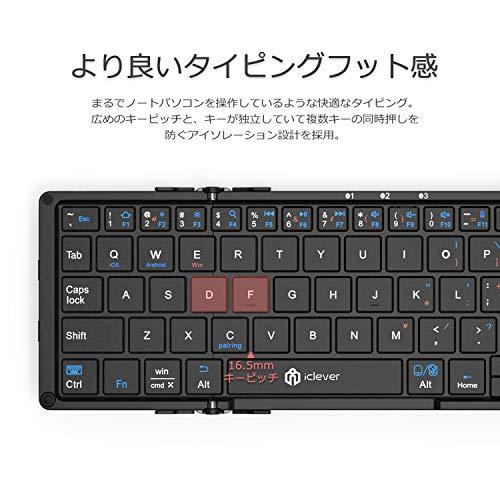 51ti7BwmLJL-折り畳み式フルキーボードの「iClever  IC-BK05」を購入したのでレビュー!小さくなるのはやっぱ便利です。
