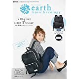 earth music&ecology BACKPACK BOOK (e-MOOK 宝島社ブランドムック)