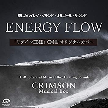 ENERGY FLOW - Regain CM Theme [Cover] - Hi-RES Grand Musical Box Healing Sounds - Single