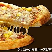 ツナコーンマヨネーズピザ