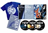 宇宙兄弟 Blu-ray DISC BOX 2nd year 5...[Blu-ray/ブルーレイ]