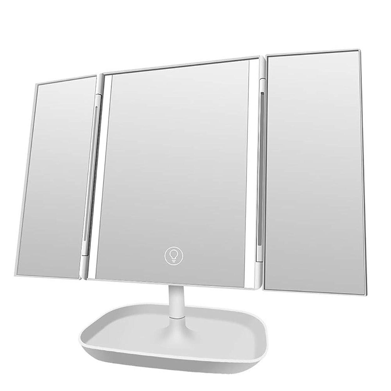 マオリ透過性単にFaltbarer Kosmetikspiegel、10倍の拡大鏡調光可能なタッチスクリーン卓上化粧鏡180°回転USB充電または女性用バッテリー駆動の拡大鏡