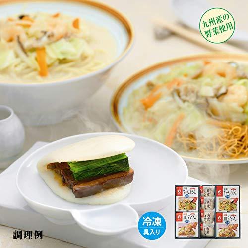 【公式】みろくや 冷凍ちゃんぽん・皿うどん・角煮まんじゅう詰合せ