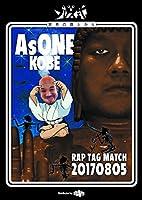 AsONE -RAP TAG MATCH- 20170805 [DVD]