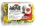 友盛 中国塩蛋(中国ゆで塩たまご) 6個