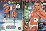 WITHOUT LIMITS - Anal, Gonzo, Lesbian - Adult DVD, Porn DVD, Sex DVD