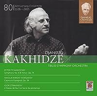 Tchaikovsky: Djansug Kakhidze The Legacy Vol. 3 by Djansug Kakhidze