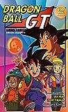 Dragon Ball GT (Manga Shonen)