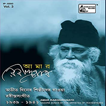 Amar Rabindranath Vol 3