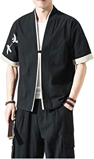 LanZanA Herren Kimono Robe chinesischen Stil Kran Stickerei