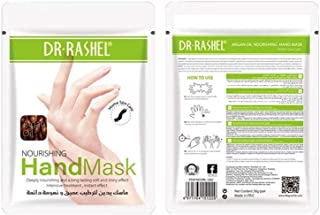 Dr Rashel Argan Oil Nourishing Hand Mask Home Spa Care 36g