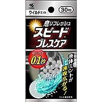 【6個セット】スピードブレスケア ワイルドミント 30粒