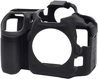 EasyCover Case For Nikon d500カメラ、ブラック