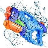 [Súper valor]: la pistola de agua tiene 1000 ml de alta capacidad con 3 boquillas, lo que le garantiza que juegue con sus amigos o familiares durante mucho tiempo, haga que el verano sea una explosión y venza el calor con estos lanzadores de agua. [S...