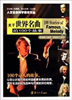 100 Stories of Paintings (Chinese Edition)