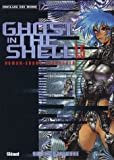 Ghost in the shell - 1.5