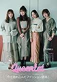 Queentet Fashion Book (主婦の友生活シリーズ)