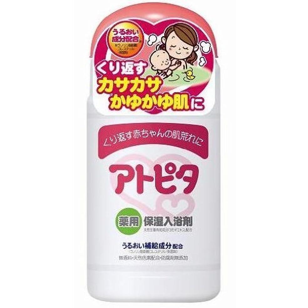 所持リズミカルな公平アトピタ薬用入浴剤 500g