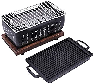 TOOGOO 2-4 People Japanese Barbecue Grill Portable Barbecue Stove Japanese Food Charcoal Stove with Non-Stick Baking Tray