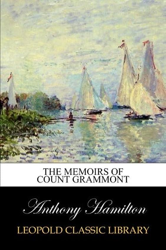 キルト降臨甥The Memoirs of Count Grammont