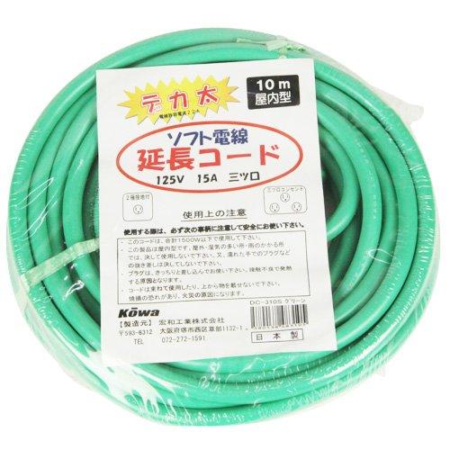 宏和工業 KOWA デカ太延長コード3芯 DC310S グリーン [3105]