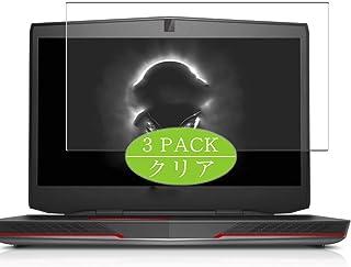 3枚 VacFun フィルム , Dell Alienware 17 R3 17.3インチ 向けの 保護フィルム 液晶保護 フィルム 保護フィルム(非 ガラスフィルム 強化ガラス ガラス )