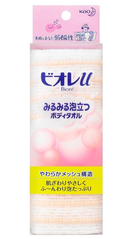 モトリー次へによると【花王】ビオレu みるみる泡立つボディタオル ピンク 1枚 ×5個セット
