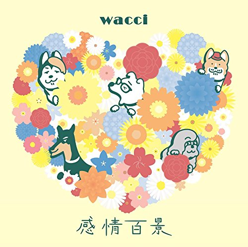 wacci【君なんだよ】歌詞の意味を徹底解釈!なぜ遠回りして帰るのか?君に届けるものについて迫るの画像