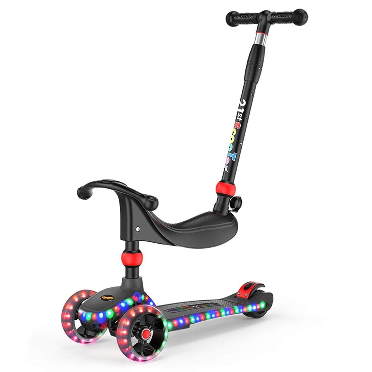 時退屈クリア子ども用自転車 子供のスクーター 3~12歳のベビーシート 子供4輪自転車 子供の幼児のトロリー スクーターを蹴って少年少女/座って子供の自転車 (Color : Black, Size : 61cm*27cm*85cm)