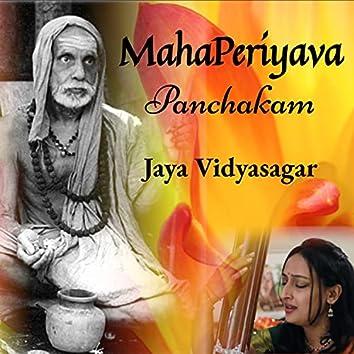 MahaPeriyava Panchakam