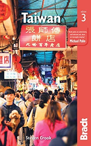 Taiwan Bradt Travel Guide product image