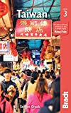 Taiwan (Bradt Travel Guide)