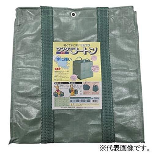 ユタカ 収集袋 ワンダーフートン 41×41×42 70リットル W9