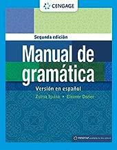 Manual de gramática: En espanol (World Languages)