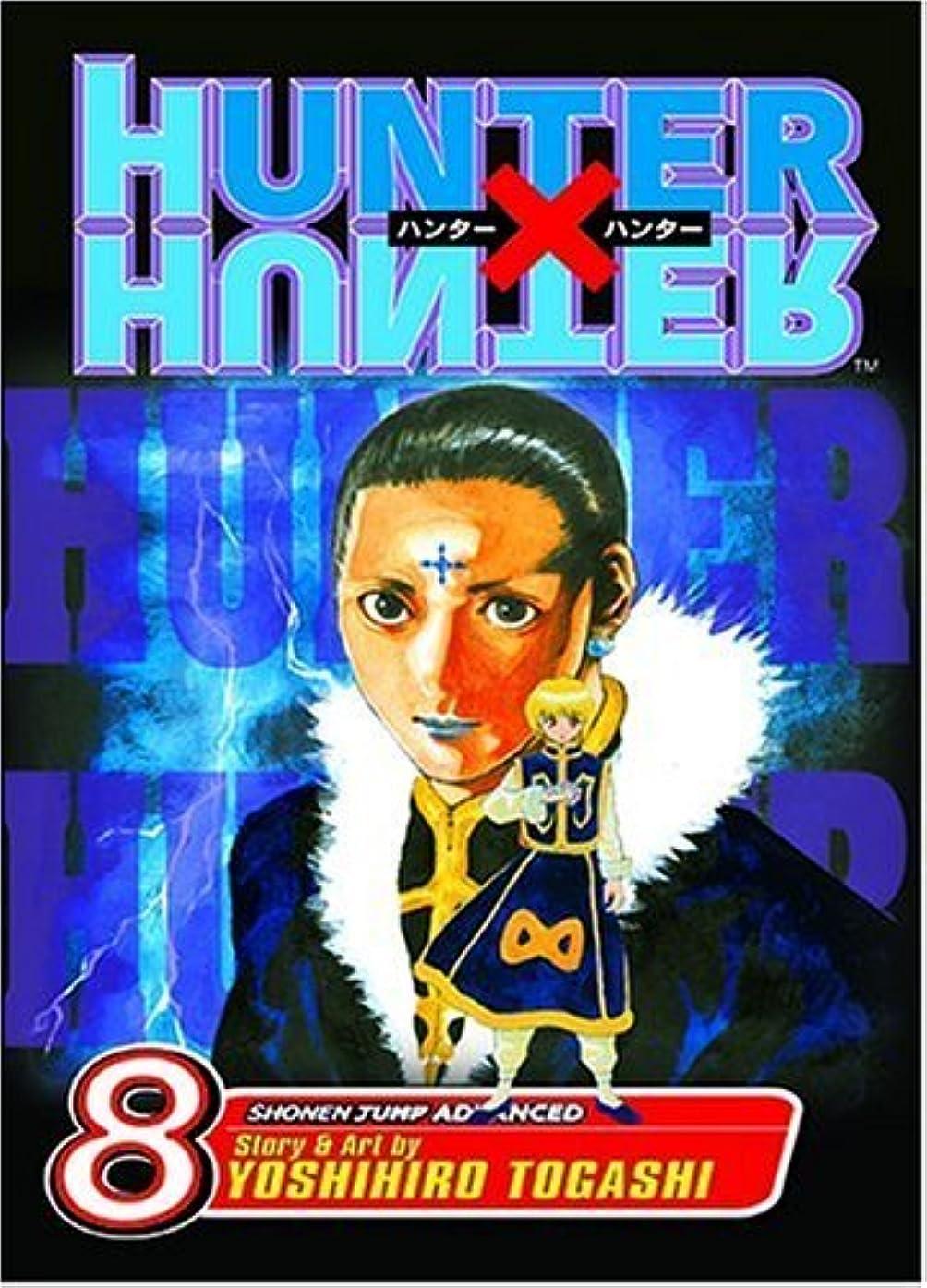 ラジウムペイン眼Hunter x Hunter, Vol. 8: The Island (English Edition)