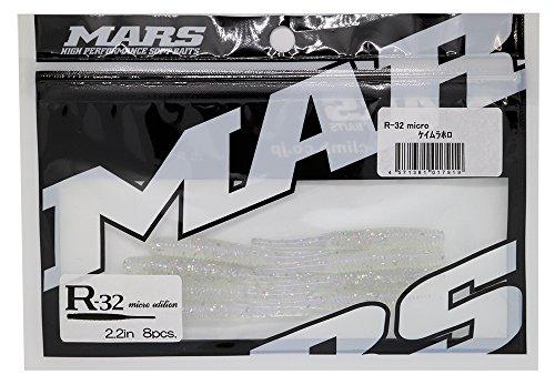 MARS(マーズ) ワーム R-32 マイクロ 2.2インチ ケイムラホロ ルアー (ヒルクライム)