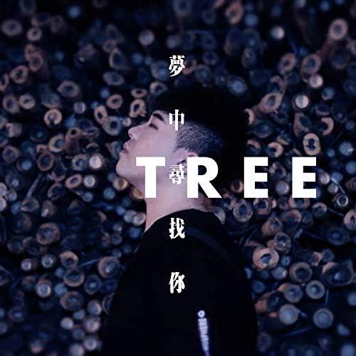 TREE WOO