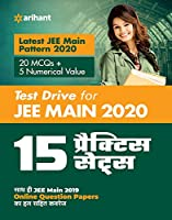 15 Practice Sets For JEE Main 2020 (Hindi)