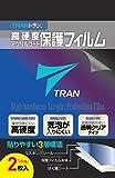 - TRAN(R) トラン -液晶保護フィルム2枚セット 直径34.7mm 汎用フィルム液晶保護フィルム2枚セット 高硬度アクリルコート 気泡が入りにくい 透明クリアタイプ